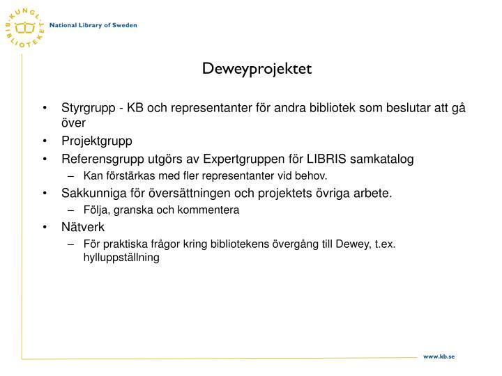 Deweyprojektet