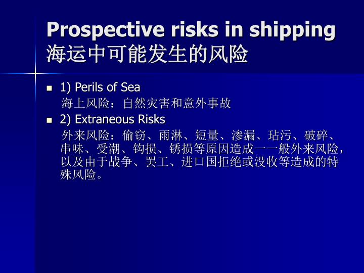Prospective risks in shipping