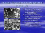 russian revolution causes concern in the u s