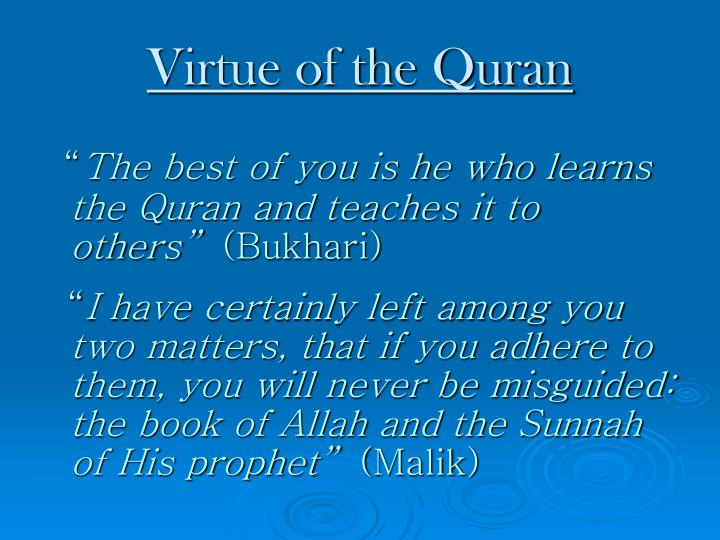 Virtue of the Quran