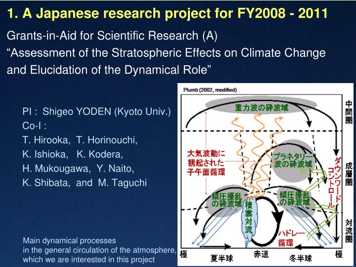 1. A Japanese research project for