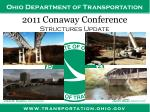 2011 conaway conference