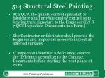 514 structural steel painting2