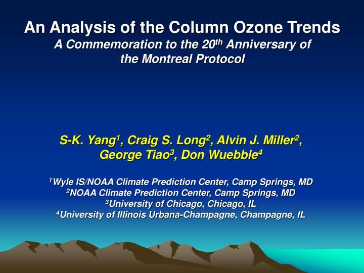 An Analysis of the Column Ozone Trends
