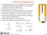 ws 4 32 34 homework