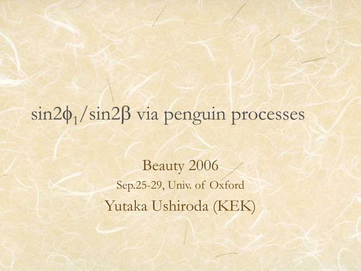Sin2 f 1 sin2 b via penguin processes