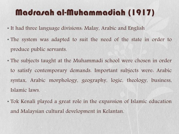 Madrasah al-Muhammadiah (1917)
