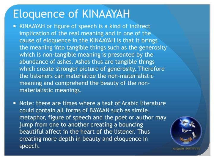 Eloquence of KINAAYAH