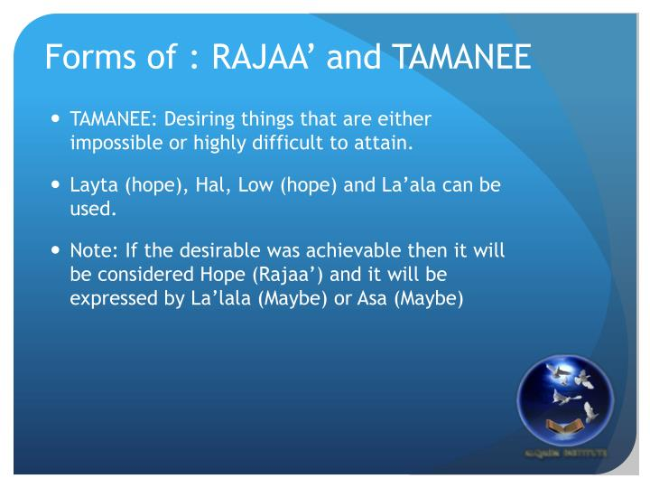 Forms of : RAJAA' and TAMANEE