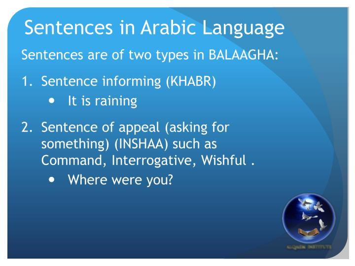 Sentences in Arabic Language