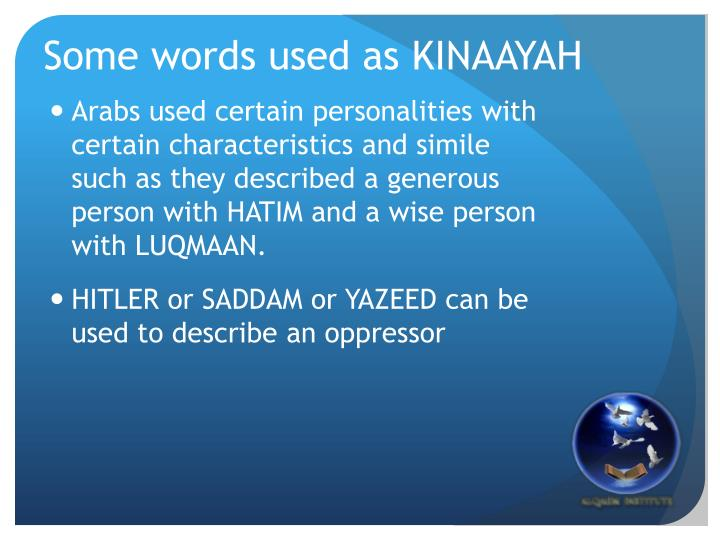 Some words used as KINAAYAH