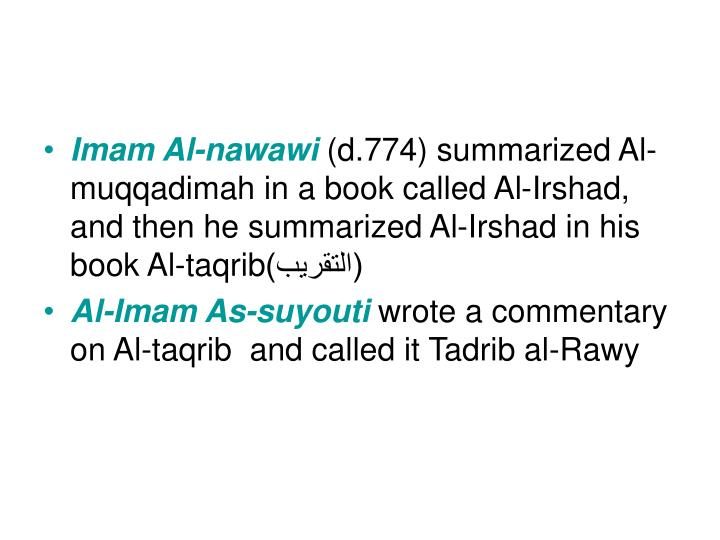 Imam Al-nawawi