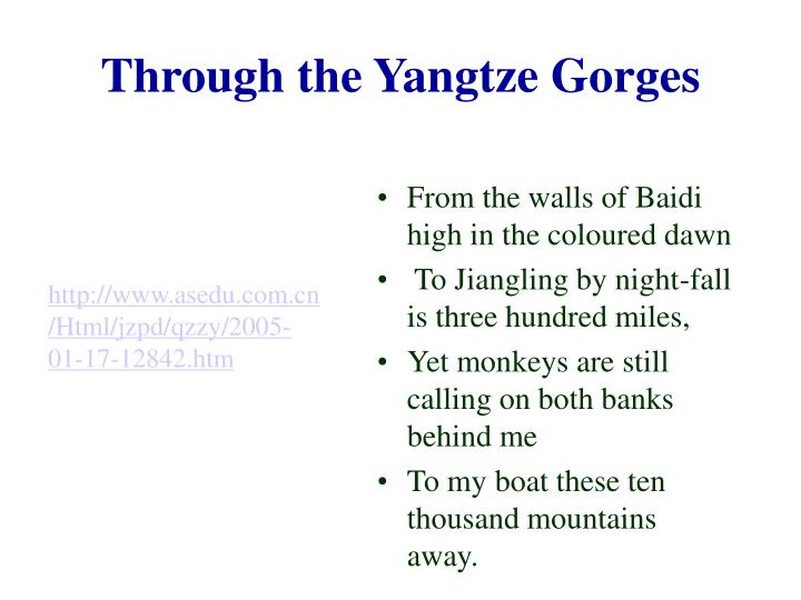 Through the yang tze gorges