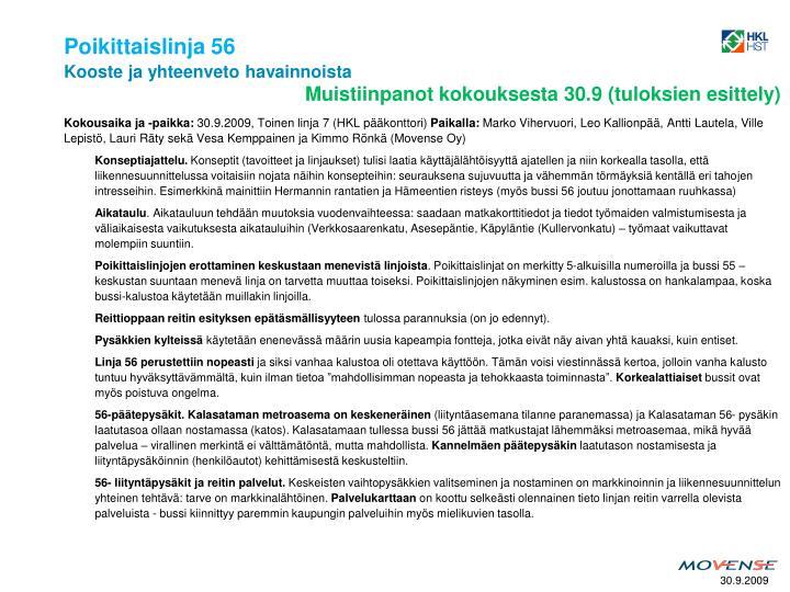 Muistiinpanot kokouksesta 30.9 (tuloksien esittely)