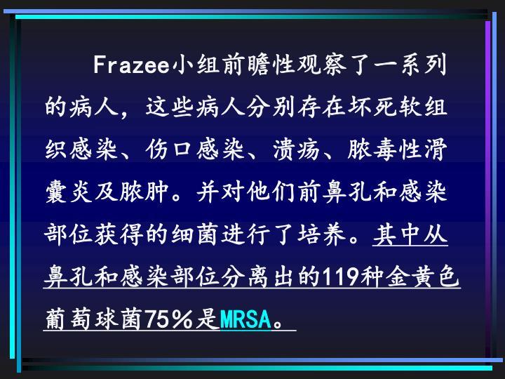 Frazee
