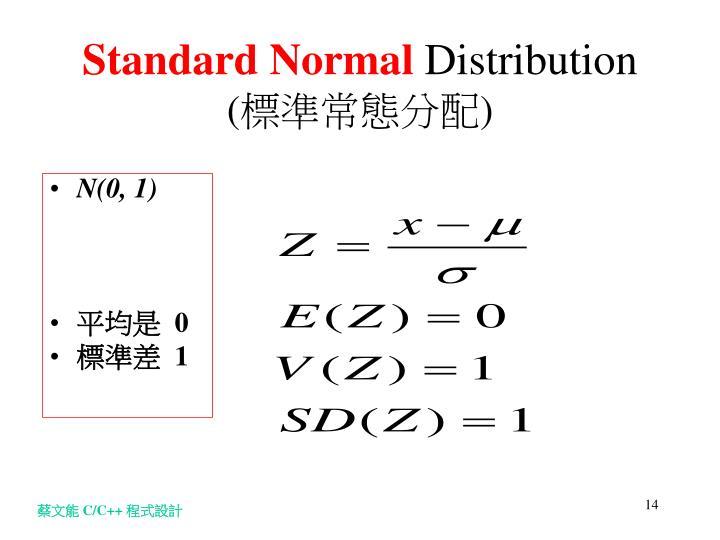 Standard Normal