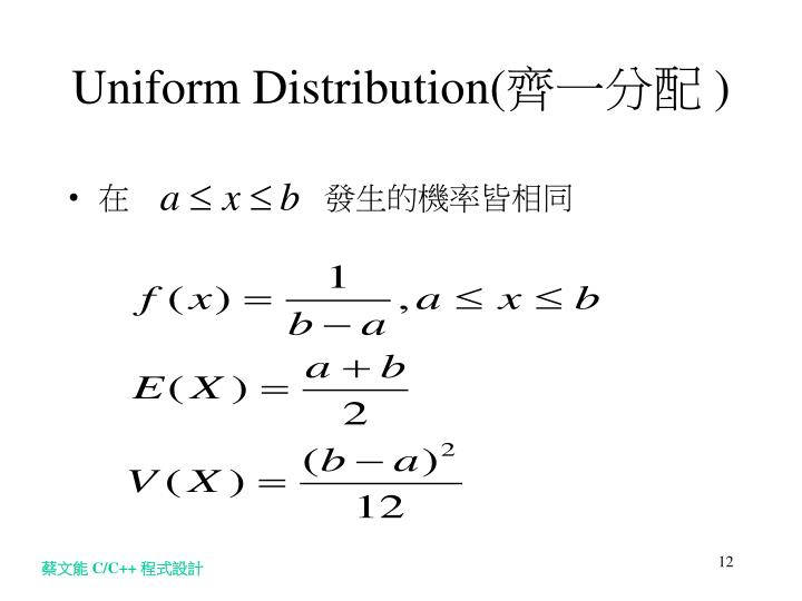 Uniform Distribution(