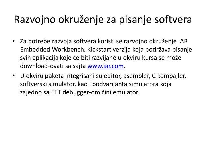 Razvojno okruženje za pisanje softvera