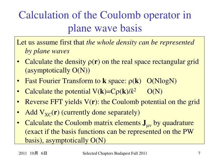 Calculation of the Coulomb operator in plane wave basis