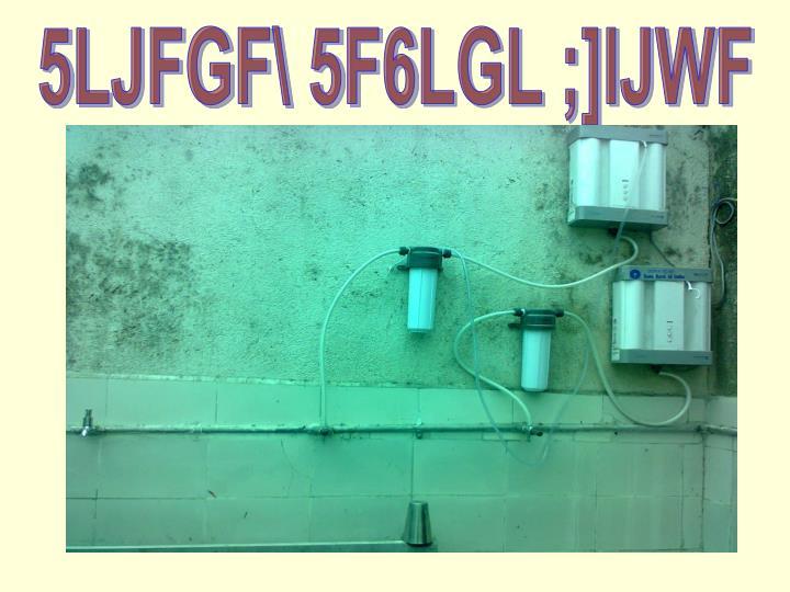 5LJFGF\ 5F6LGL ;]lJWF