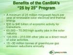 benefits of the cansia s 25 by 25 program
