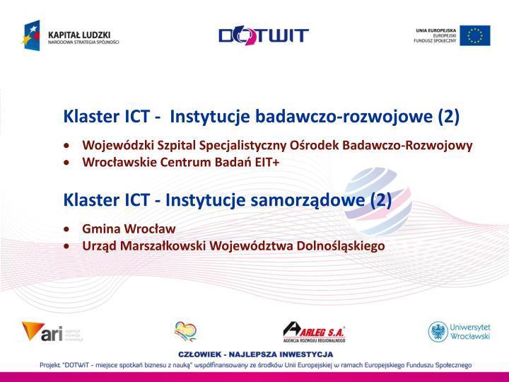 Klaster ICT -  Instytucje badawczo-rozwojowe (2)