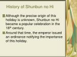 history of shunbun no hi