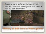 history of bsp tree in video games3