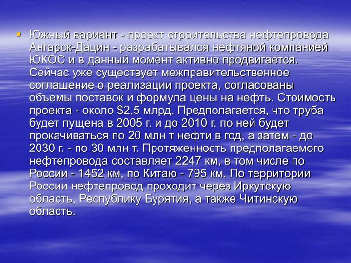-    - -          .        ,        .   -  $2,5 . ,      2005 .   2010 .      20     ,   -  2030 . -  30  .     2247 ,      - 1452 ,   - 795 .        ,  ,    .