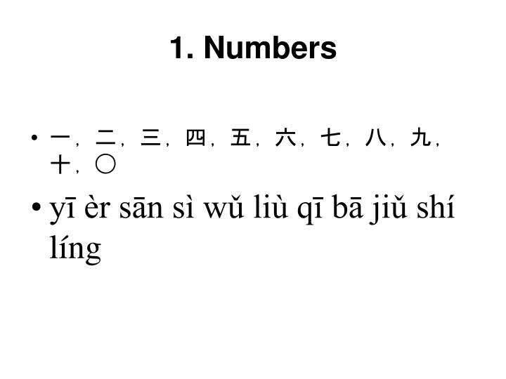 1 numbers
