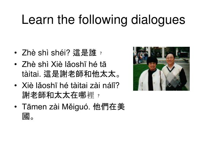 Learn the following dialogues