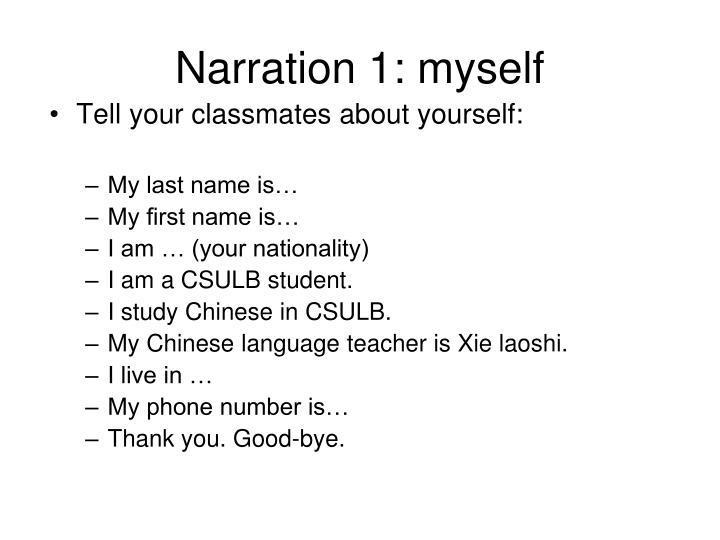 Narration 1: myself