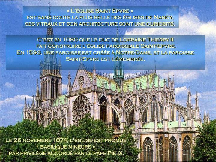 «L'église Saint Epvre»