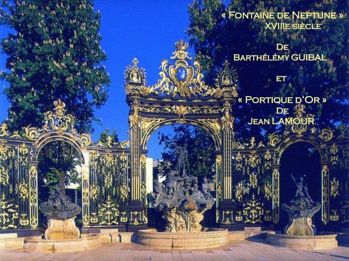 «Fontaine de Neptune»