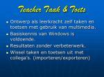 teacher taak toets1