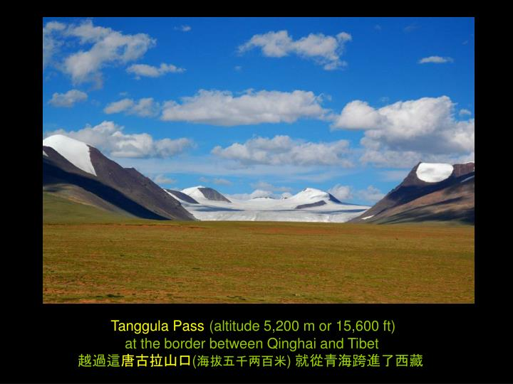 Tanggula Pass