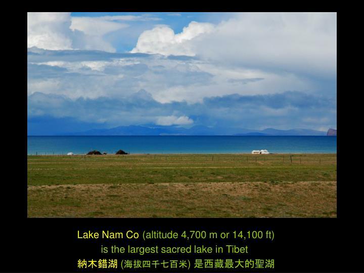 Lake Nam Co