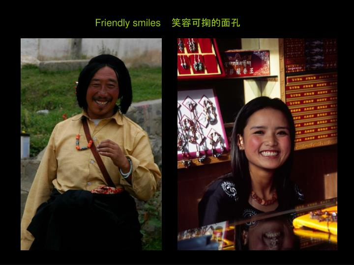 Friendly smiles    笑容可掬的面孔