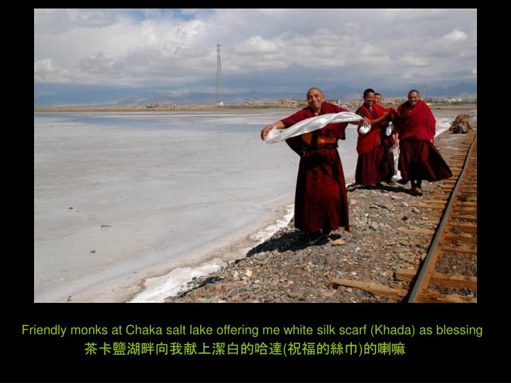 Friendly monks at Chaka salt lake offering me white silk scarf (Khada) as blessing