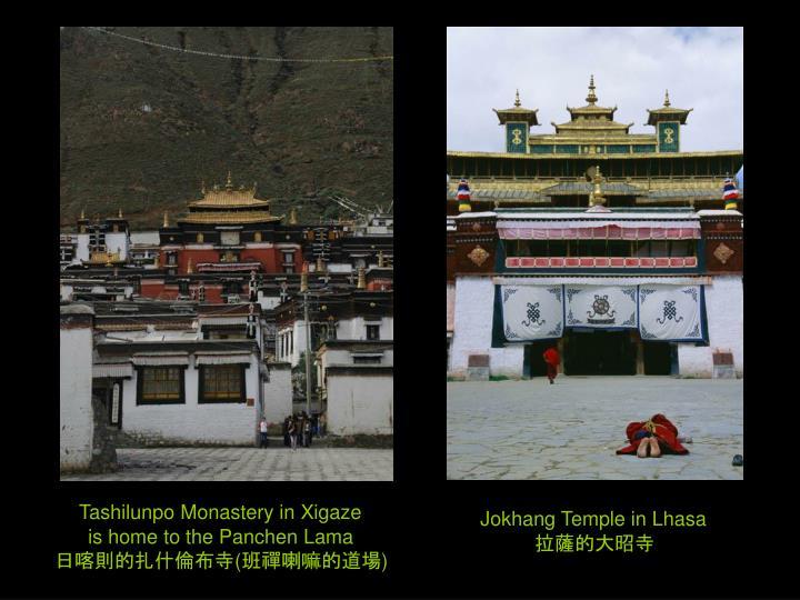 Tashilunpo Monastery in Xigaze