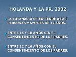 holanda y la pr 2002