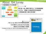 about 104 survey1