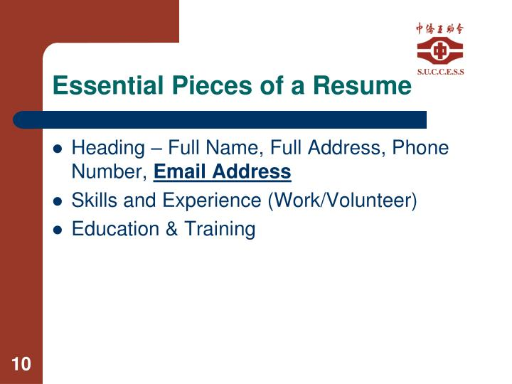 Essential Pieces of a Resume