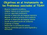 objetivos en el tratamiento de los problemas asociados al tdah