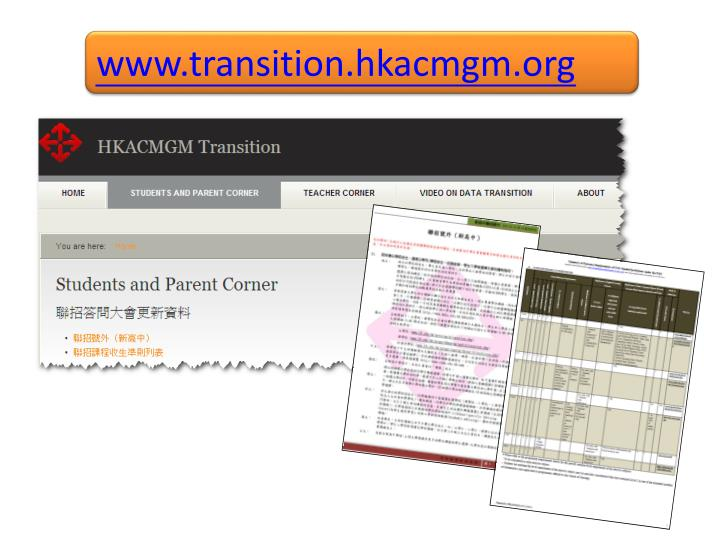 www.transition.hkacmgm.org