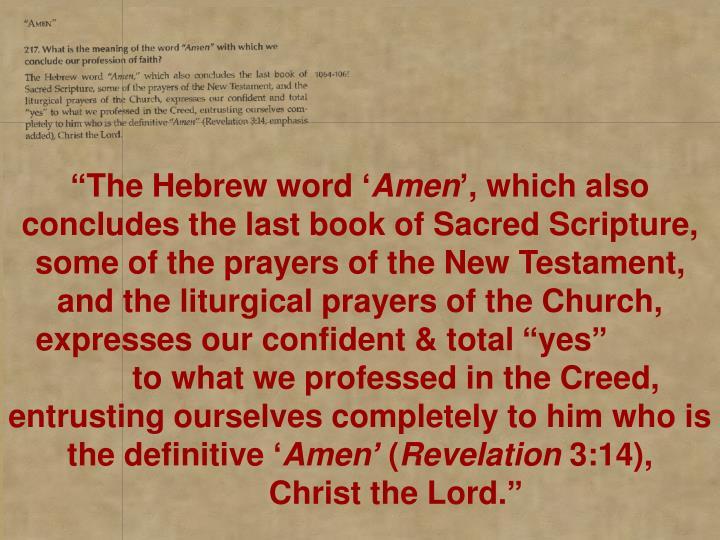 The Hebrew word