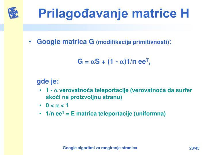 Prilagođavanje matrice H