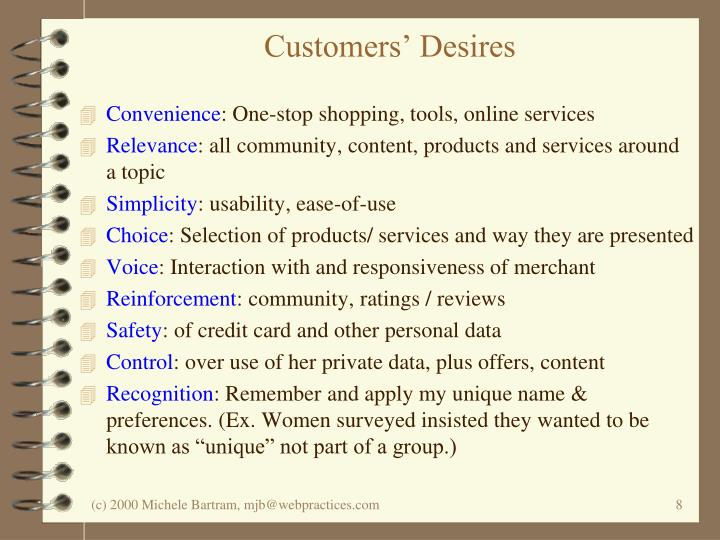 Customers' Desires