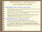 deep product research recommendations