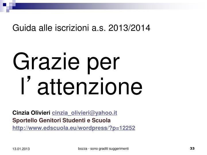 Guida alle iscrizioni a.s. 2013/2014